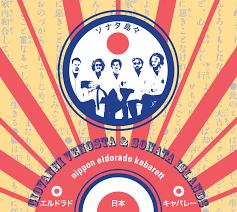Giovanni Venosta</br>&#8220;Nippon Eldorado Kabarett&#8221;
